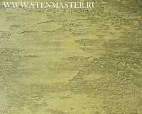 Italica Travertino 1000 Marmo