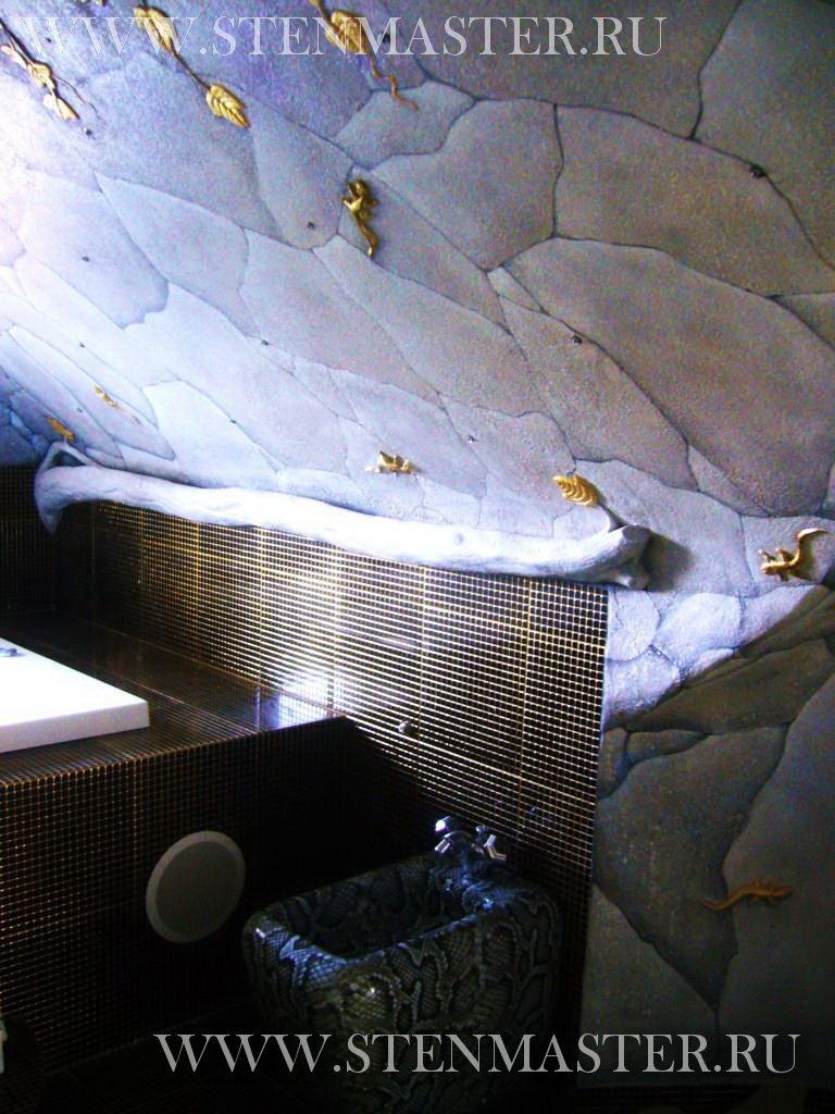 Пещера из декоративной штукатурки,фото