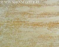 Italica Travertino 500 Marmo