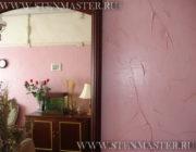 Розовая декоративная штукатурка,фото