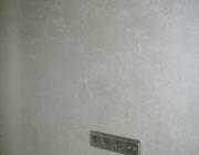 Декоративная краска с эффектом мятого шёлка,фото