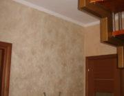 Мокрый шёлк декоративная краска с перламутром,фото