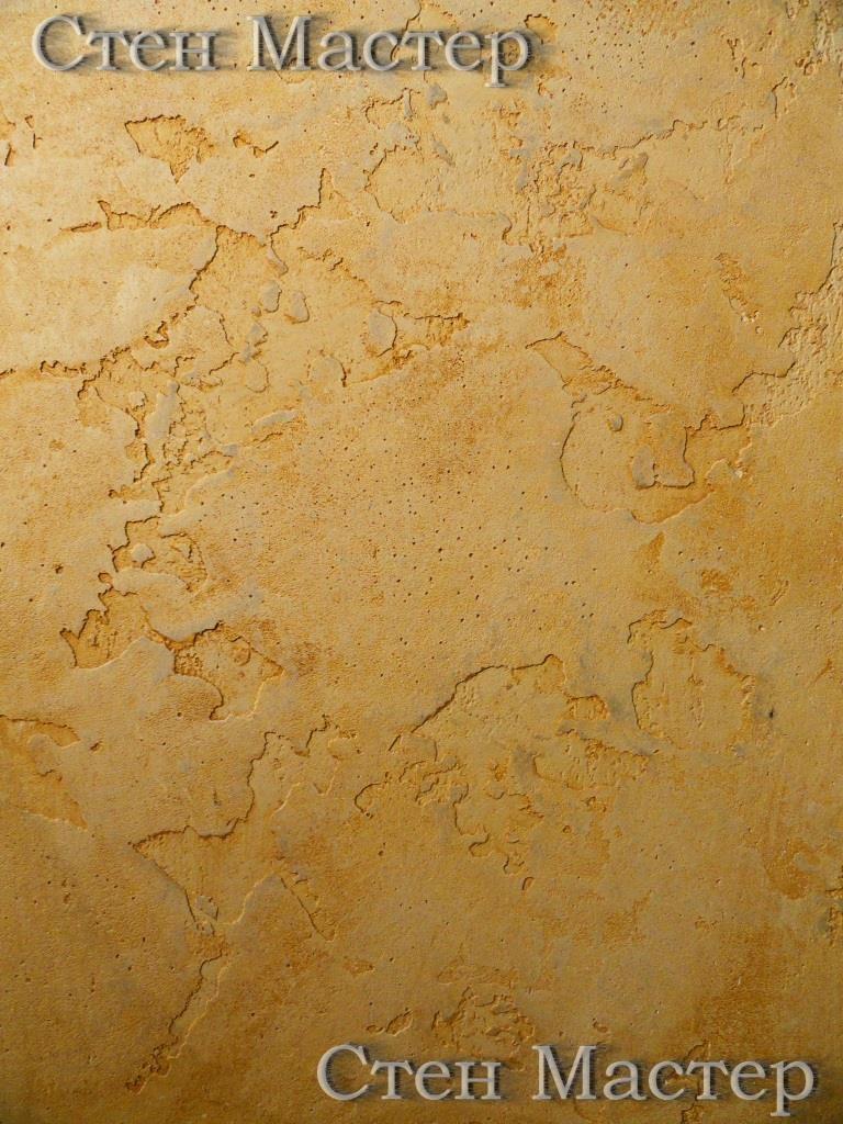 ТРАВЕРТИНО эффект старой стены,фото образцов