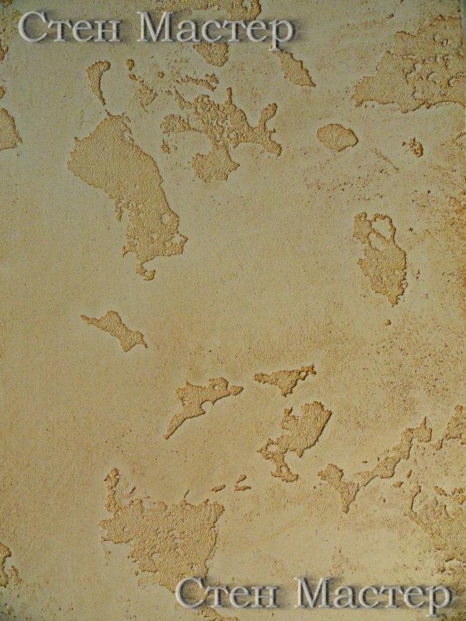 "Травертино ""Карта мира"""
