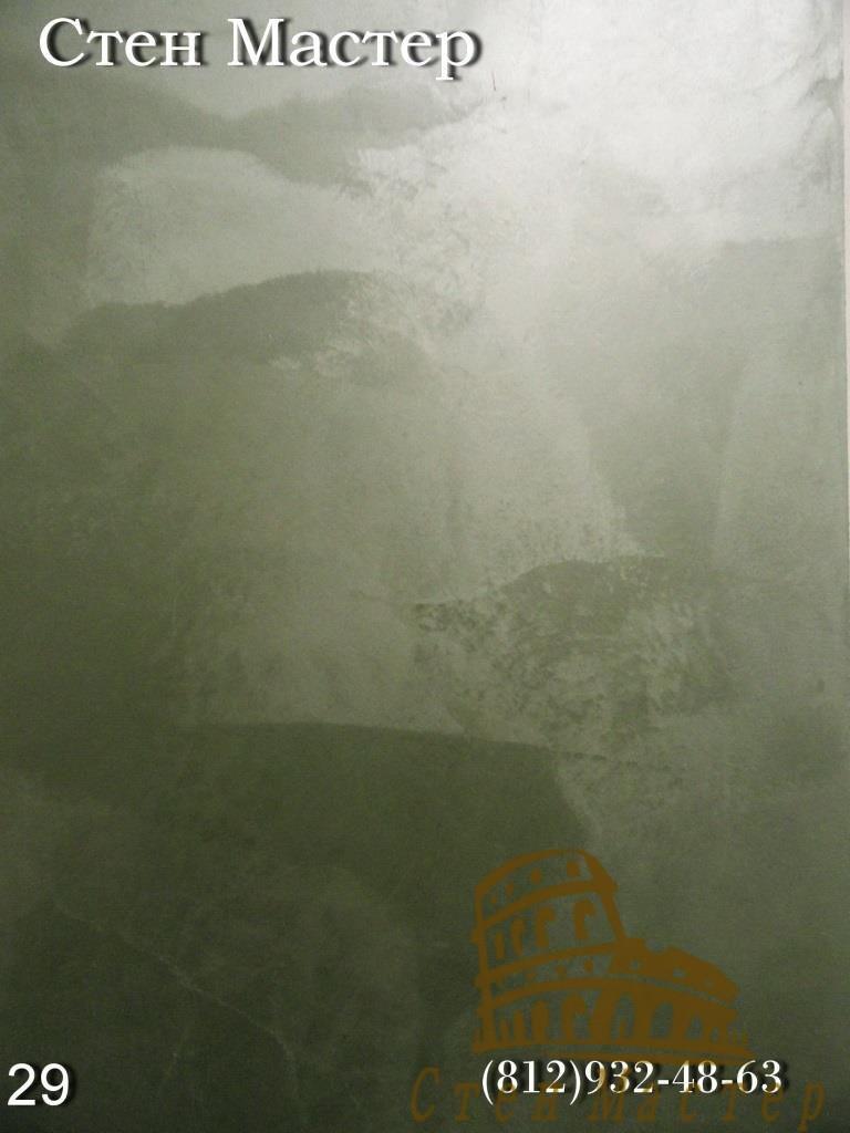 """DAMASCO""ДЕКОРАТИВНАЯ КРАСКА С ЭФФЕКТОМ МОКРОГО ШЁЛКА,ФОТО"