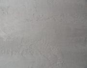 Декоративная штукатурка Арт-бетон,фото