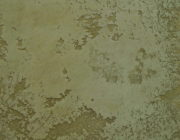 "Фактура ""Карта мира""из декоративной штукатурки ""Травертино"",фото"