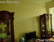 Шёлк декоративная краска,фото