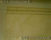 Венецианская штукатурка под бежевый мрамор,фото