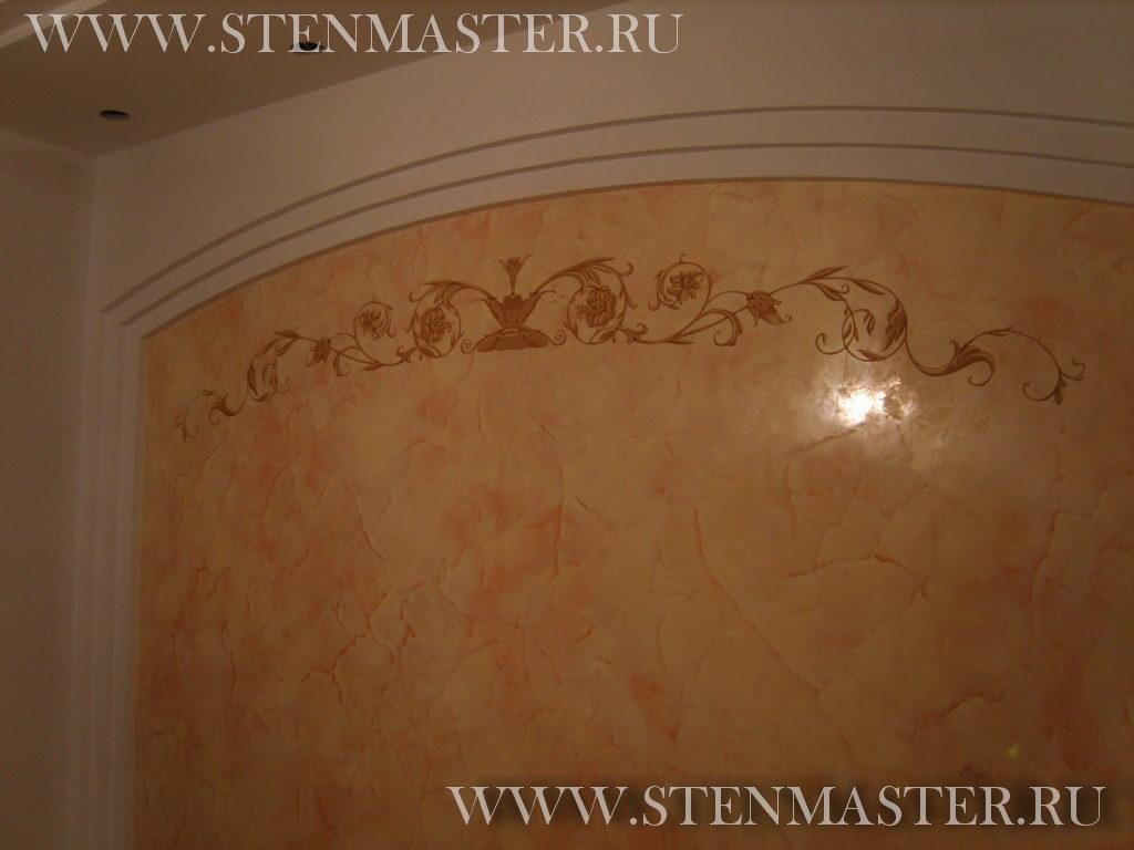 Роспись по венецианской штукатурке,фото объекта