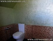 Перламутровая влагостойкая декоративная краска DAMASCO