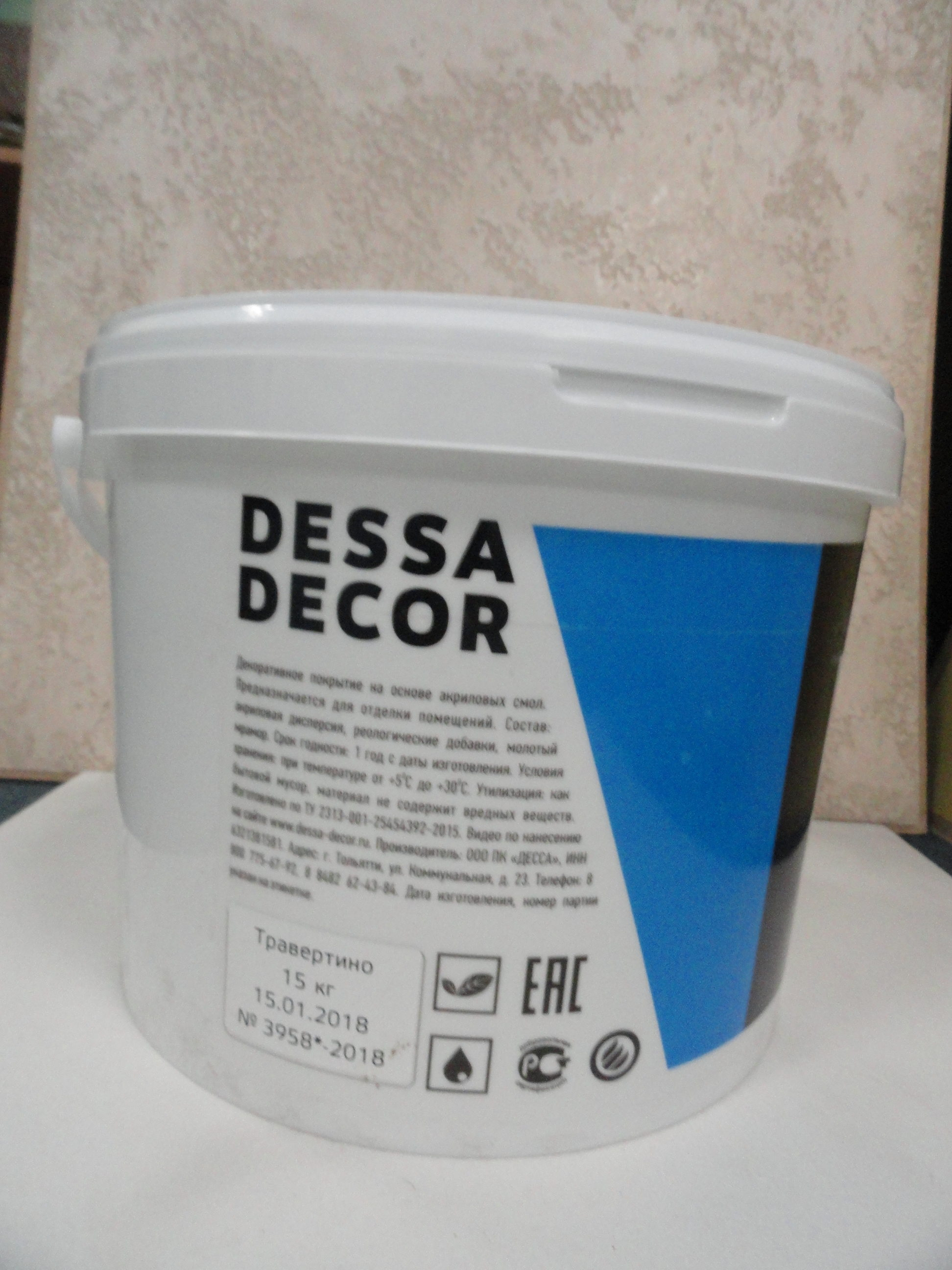 Травертино декоративная штукатурка Dessa Decor