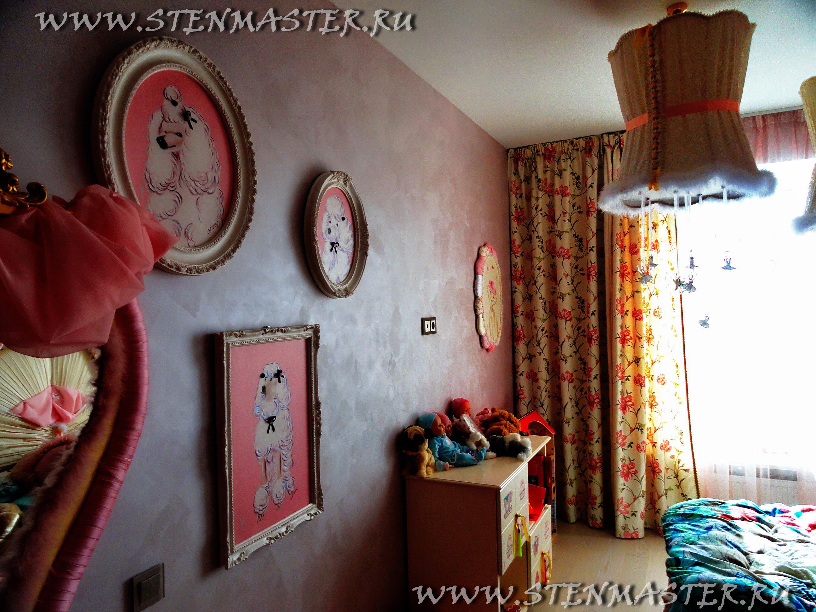 "Декоративная краска ""DAMASCO,нанесение в детской комнате,фото"